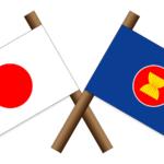ASEANバナー