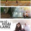 ベトナムを懐う(dạ cổ hoài lang)