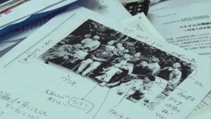 遙(はる)かなる父の国へ~ベトナム残留日本兵家族の旅~