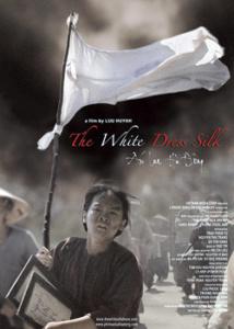 The White Silk Dress (Áo lụa Hà Đông)