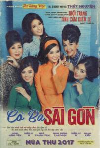 仕立て屋 サイゴンを生きる (Cô Ba Sài Gòn)