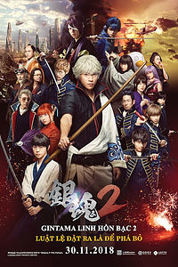 銀魂2 (Linh Hồn Bạc 2 Luật Lệ Đặt Ra Là Để Phá Bỏ)