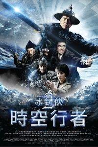 Iceman 2 The Time Traveler (Người Băng 2)