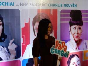 Mai Thanh Hà(マイ・タイン・ハー)