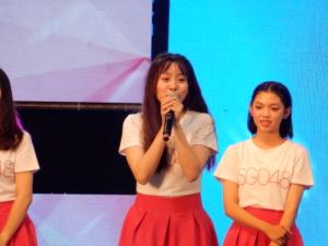 Linh Mai(リンマイ)