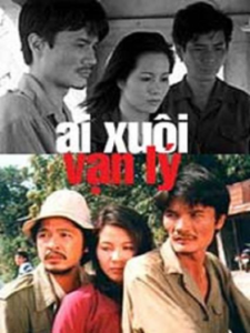 The Long Journey (Ai Xuôi Vạn Lý)
