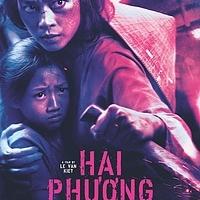 ベトナム映画「ハイ・フォン」で学ぶベトナム語~人称にみる母娘の関係性~