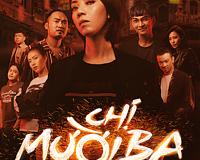 【ベトナム映画名鑑】Chị Mười Ba (13rd Sister)
