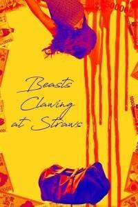 Beast Clawing at Straws (Chó Săn Tiền)
