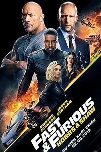 ワイルド・スピード:スーパーコンボ (Fast & Furious: Hobbs & Shaw)