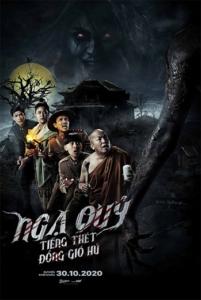 The Ghoul: Horror at the Howling Field(Ngạ Quỷ - Tiếng Thét Đồng Gió Hú)