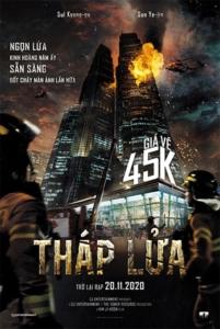 ザ・タワー 超高層ビル大火災(Tháp Lửa)
