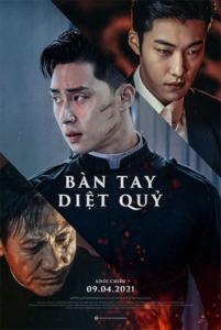 ディヴァイン・フューリー/使者 (Bàn Tay Diệt Quỷ)