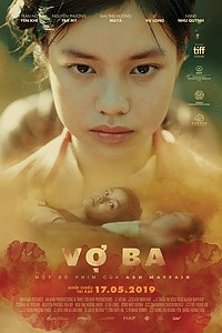 The Third Wife (Vợ Ba)