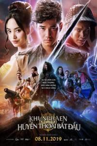 Khun Phaen Begins (Khun Phaen: Huyền Thoại Bắt Đầu)