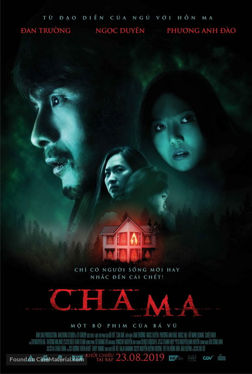 Cha Ma (Ghost Father)