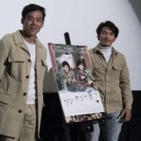 ベトナム映画「ソン・ランの響き」、初日舞台挨拶にレオン・レ監督と主演リエン・ビン・ファットが登壇